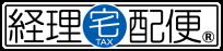経理宅配便ロゴ-01