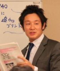 itabashi_ohno